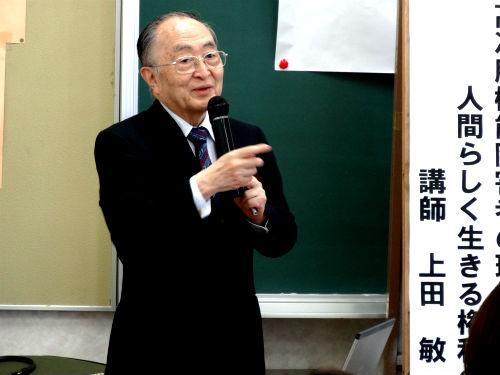 記念講演中の上田敏先生