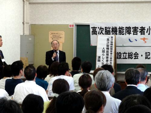 上田敏先生による記念講演会