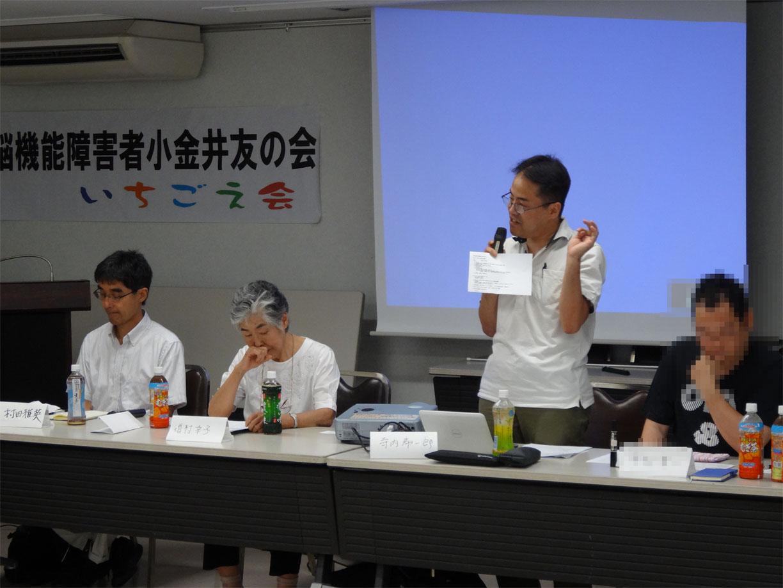 第1回交流会(2012年9月9日)