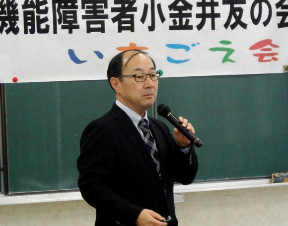 第3回講演会(渡邊修先生)