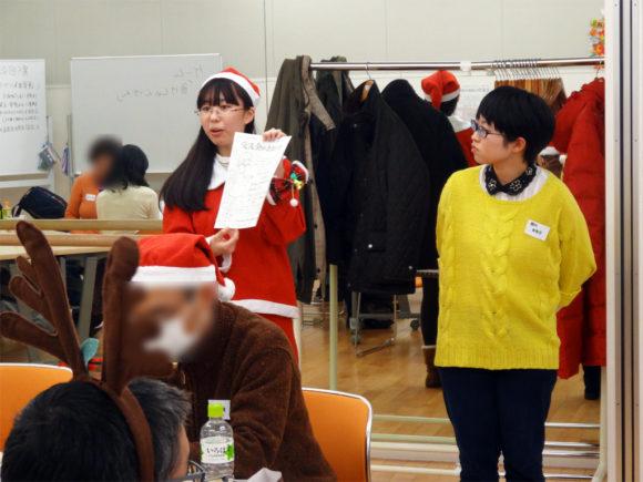 第5回交流会/中央大学 市川さんの説明