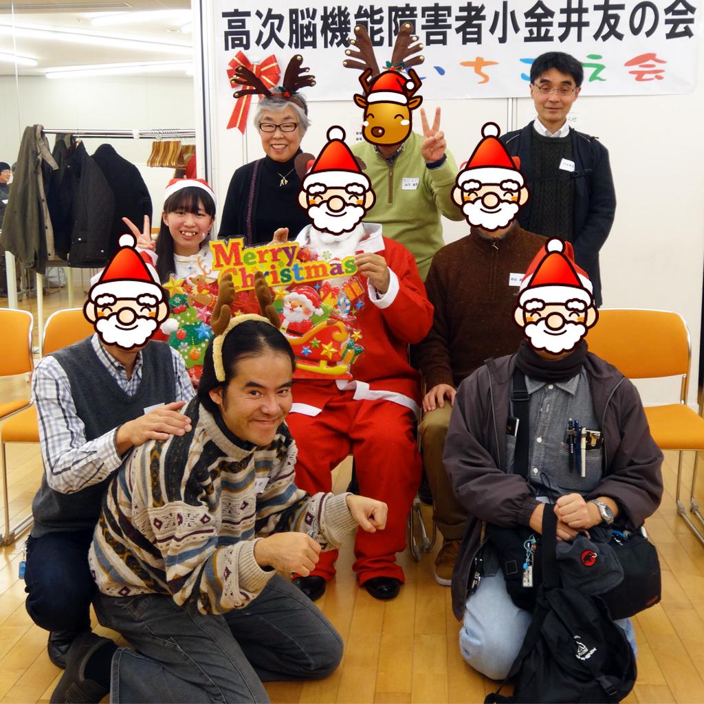 第5回交流会/クリスマス・スペシャル・メンバー