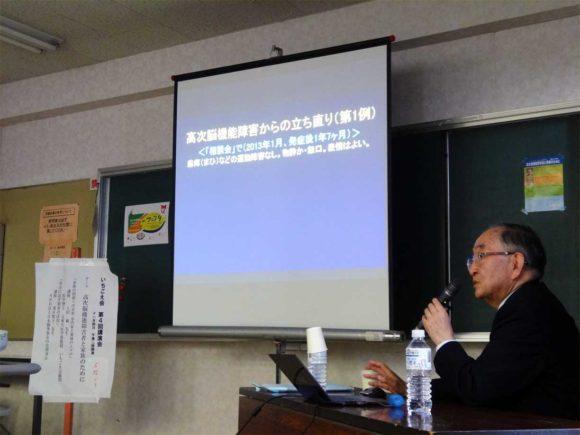 講演中の上田先生