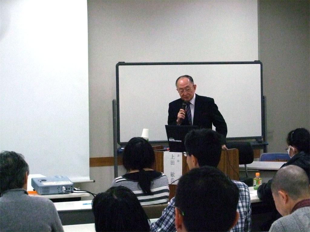 小金井市高次脳機能障害講演会(上田敏先生稲葉市長)