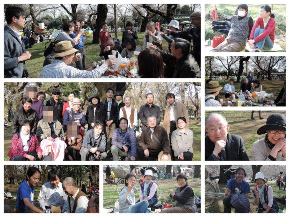 第9回交流会 in 小金井公園(小金井公園でお花見)