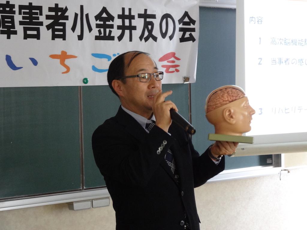 講演会の渡邉修先生