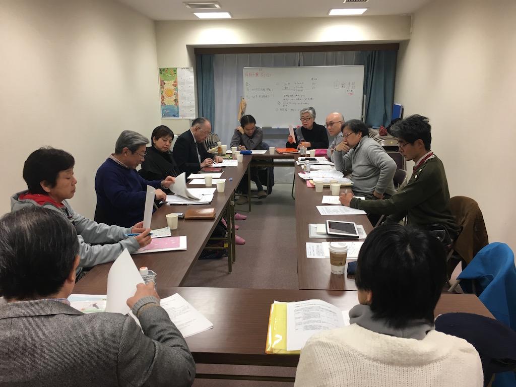 役員会(2018年1月27日)