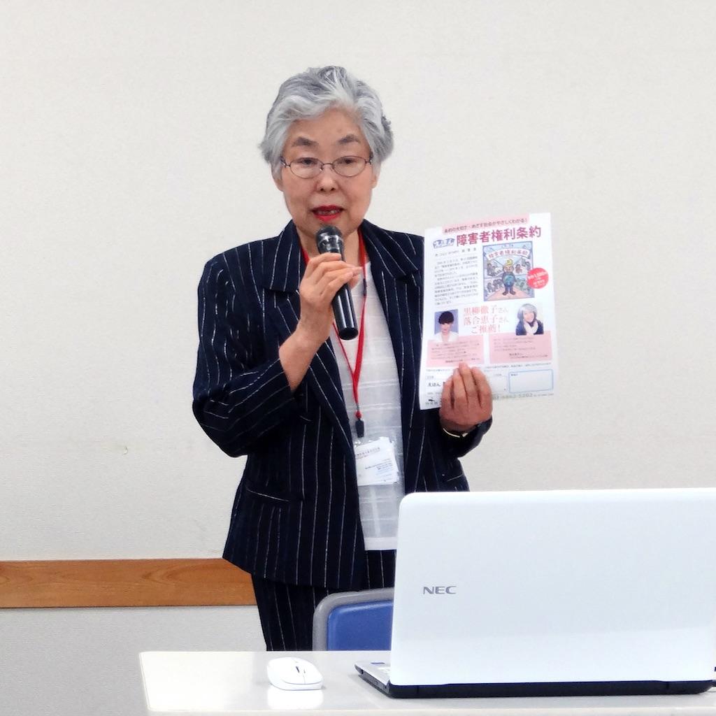 いちごえ会代表・増村幸子