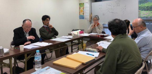 第36回役員会(2018/5/13)